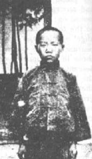 Wang Tien Bing was gedoopt met de Heilige Geest en ontving veel visioenen van de onzichtbare wereld.