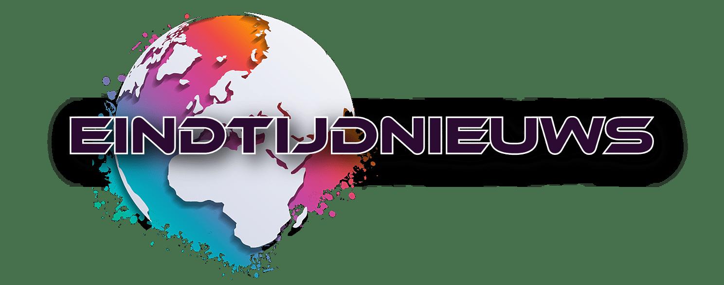 Logo Eindtijdnieuws