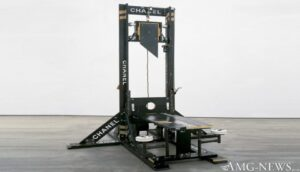 Smart Guillotines placed in FEMA camps